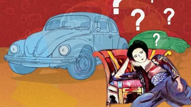 Illustration by Areesha Zaki