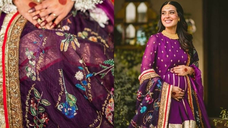 There are 100 special messages hidden in Iqra Aziz's godh bharai dupatta - Style - Images