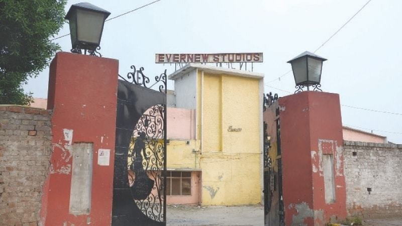 The main entrance to the Evernew Studios on Multan Road.—Dawn