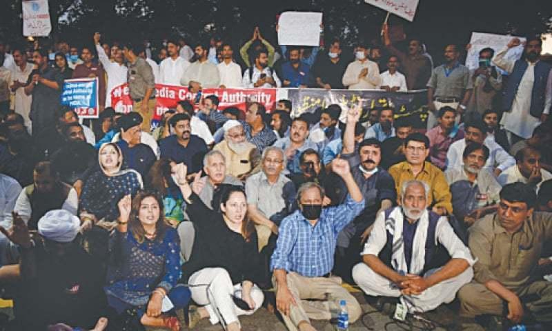 شاہراہ دستور پر صحافیوں کا احتجاجی مظاہرہ