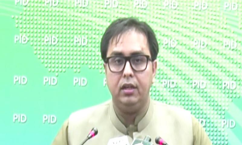 PM's aide demands 'proof' from journalist Asma Shirazi over article 'abusive of Bushra Bibi'