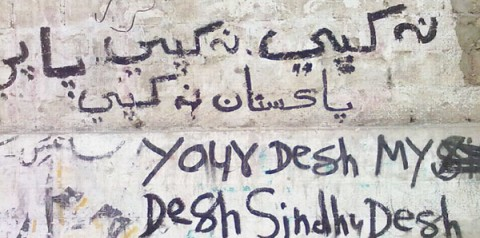 Graffiti in on a wall in Dadu calling for an Independent 'Sindhudesh'.