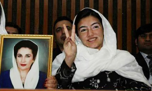 Is Aseefa going to be the new heir to the PPP throne?