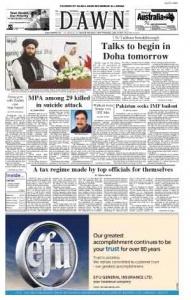 Swiss govt calls Zardari case  time-barred