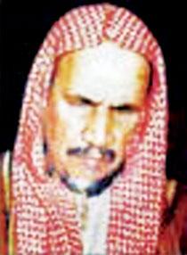 Abdul Aziz bin Baz in 1979.