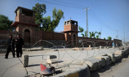 Pakistan ends moratorium on executions: official