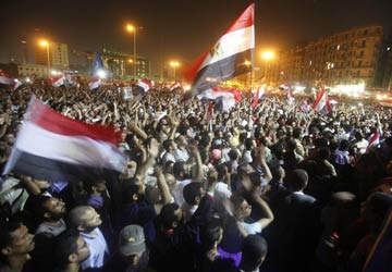 Egypt protests. — File photo