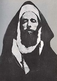 The thoughts and writings of 9th Century Arabian theologian, Ahmed Ibn Hanabal, were perhaps the first renowned expressions of Islamic Fundamentalism.