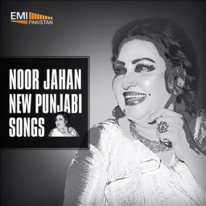 Front cover of a pre-recorded cassette of late Noor Jehan's Punjabi songs.