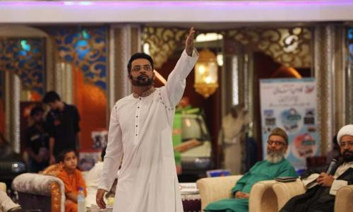 'People love me,' says Amir Liaquat Hussain