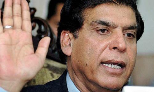 'Raja Ashraf's name included in RPP scam references'