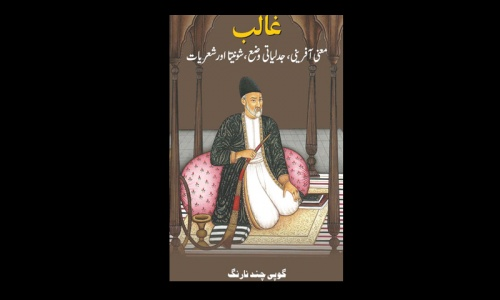 COLUMN: Ghalib's Persian and Sanskrit influences