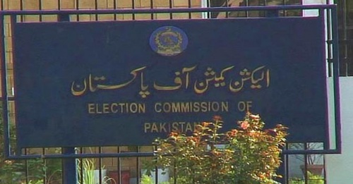 ECP avoids action against lawmakers