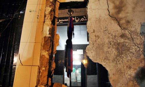 Series of bomb attacks injures 20 in Karachi