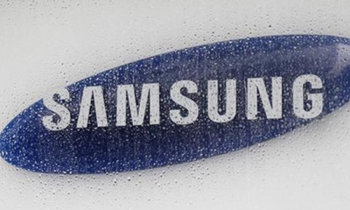Samsung ready to unveil cloud service