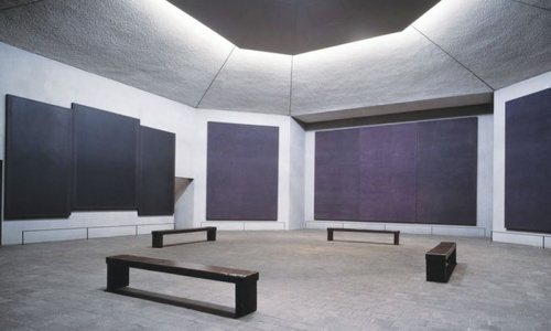 rothko chapel thesis Rothko chapel hosts family separation program – the rothko chapel  95  theses on art and class by artnet news's very own ben davis,.