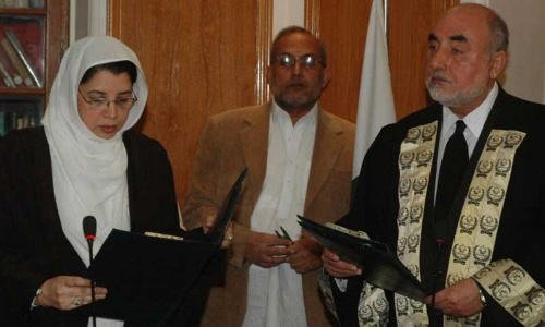 Pakistan appoints first female judge to sharia court