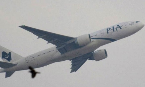 Restructuring PIA