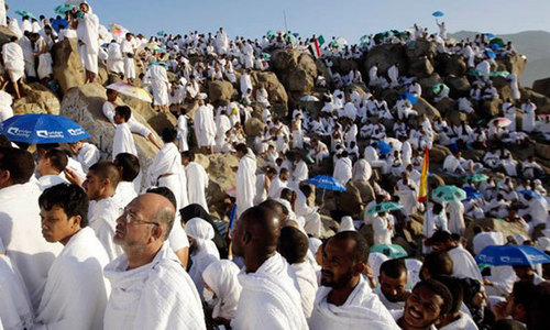 Haj policy 'not sighted' yet