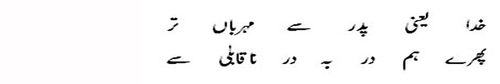 COLUMN: Ghalib and the search for the second step