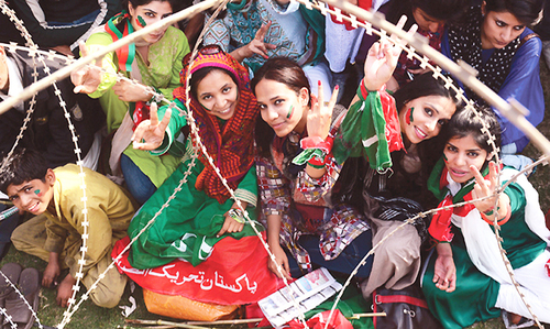 Another weekend, another PTI party