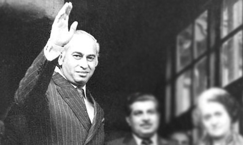 A leaf from history: Bhutto nabbed
