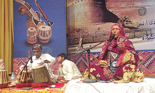 Music lovers flock to enjoy Zarsanga renditions