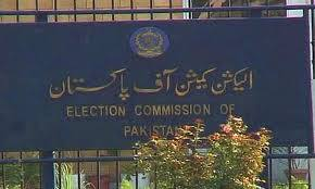 ECP asks political parties to submit  details of assets