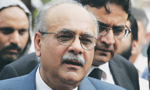 Supreme Court directs govt  to hold PCB chief election