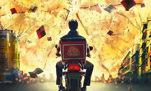 Movie review: Pizza – Tasteless script, bland experience