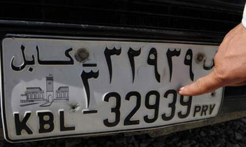 Afghan car buyers urged to defy the 'curse of 39'