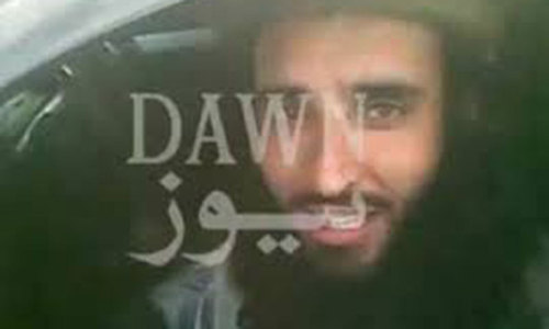 Al Qaeda trainer, not Adnan, captured