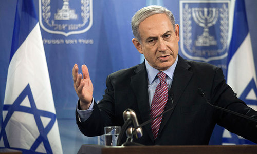 Israel rejects Kerry Gaza ceasefire proposal