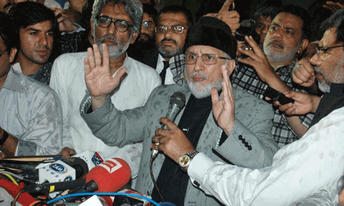 FIA gets scent of  Qadri's 'graft'