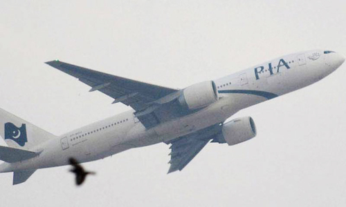 EU bans PIA flights carrying cargo