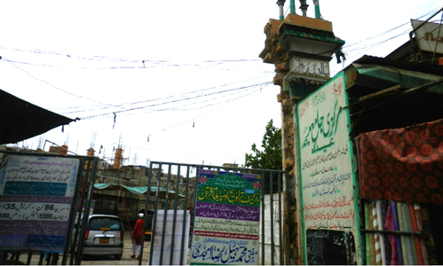Saving Karachi's oldest Eid Gah