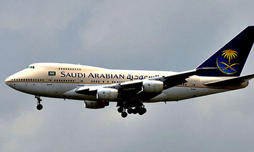 Saudi Airlines postpones operations' resumption from Peshawar airport