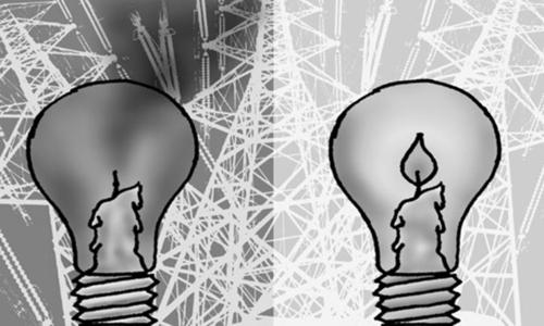 Closure of cheap power plants cost Rs18 billion