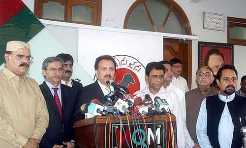 PPP, MQM reiterate resolve to uphold democracy