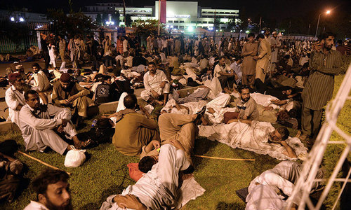 PAT workers unsure about inqilab