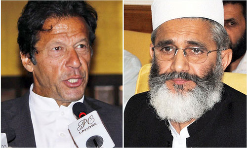 Siraj asks Imran not to punish KP for Punjab poll rigging