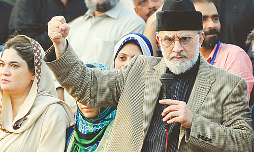 Qadri addresses supporters in Red Zone