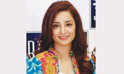 Sarwat Gillani gets hitched