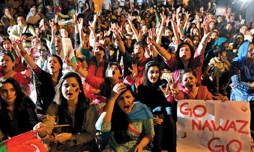 PTI, 'N' supporters come face to face