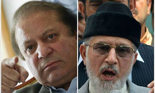 Govt, PAT deadlock prevails as second round of dialogue concludes