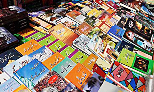 Literary Notes: Common misconceptions about Urdu