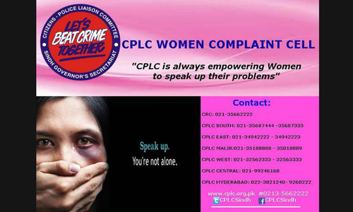 Cell launched to address women's complaints