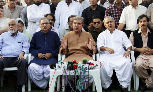 PTI sit-ins over rigging originated in Karachi: Qureshi