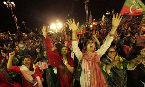 Dharna dances — a parliamentary debate?