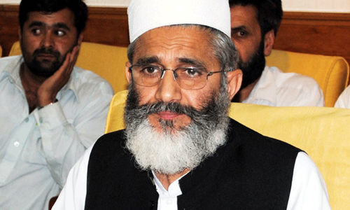 Sirajul Haq advises Nawaz to get in touch with Imran